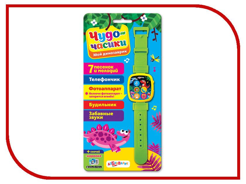 Игрушка Азбукварик Мой динозаврик 4680019281544 игрушка азбукварик баюшки баю 4630014080826