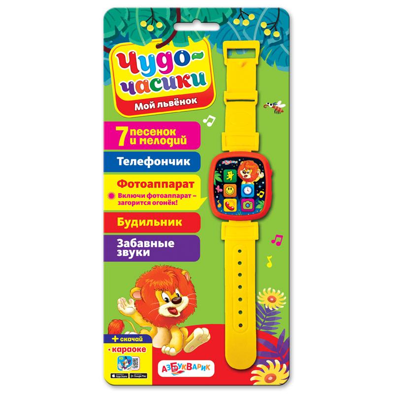 Игрушка Азбукварик Мой львенок 4680019281551