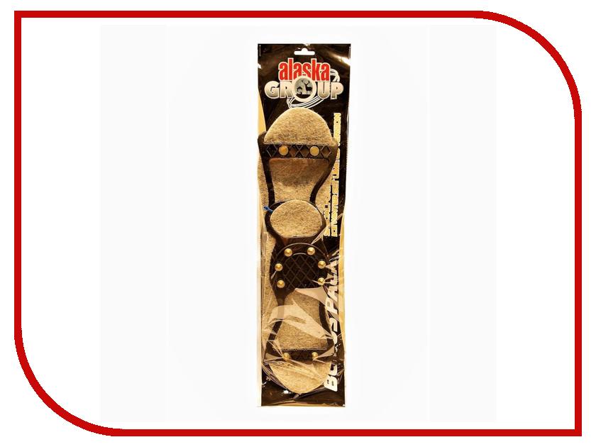 Ледоступы Alaska AGP-00012 Bonus Set Ситиходы + стельки р.35-45