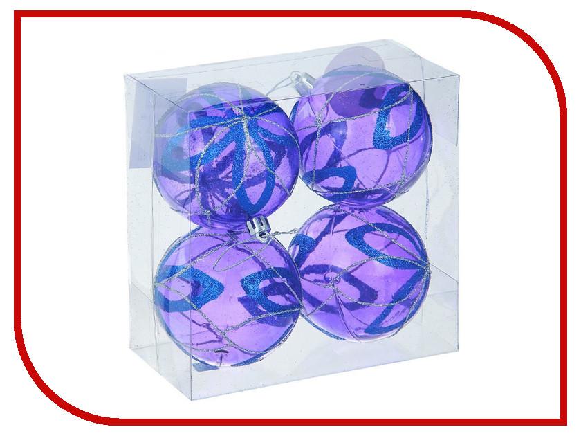 Украшение СИМА-ЛЕНД Набор шаров Фиолетовая дымка 4шт Цветок 1009385 crockid морская дымка
