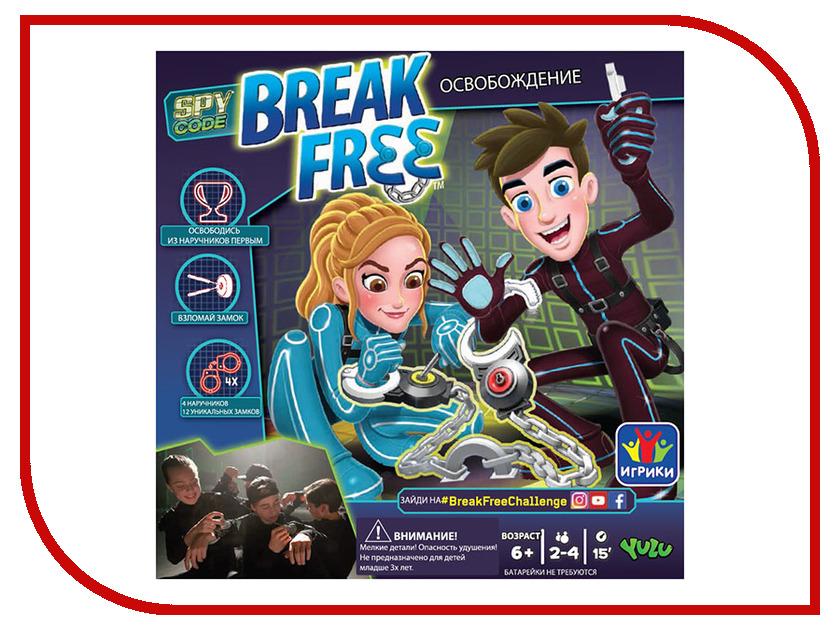Головоломка Break Free Освобождение lucky break easystarts