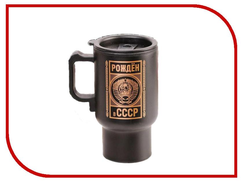 Термокружка Командор Рожден в СССР 450ml 1971028