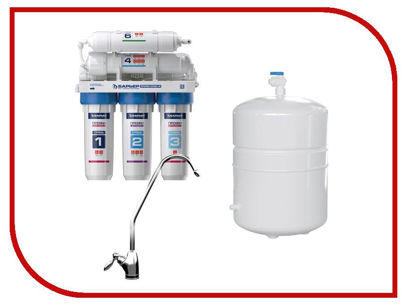 Фильтр для воды Барьер Профи ОСМО 100 M проточный фильтр барьер профи осмо 100