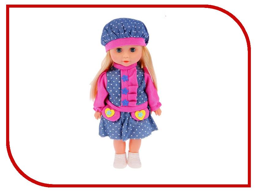 Кукла Маленькая Леди Даша в платье 1979746