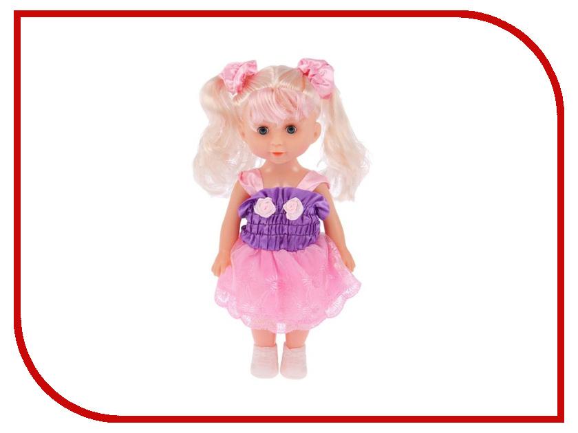 Кукла Маленькая Леди Юля в сарафане 1979750