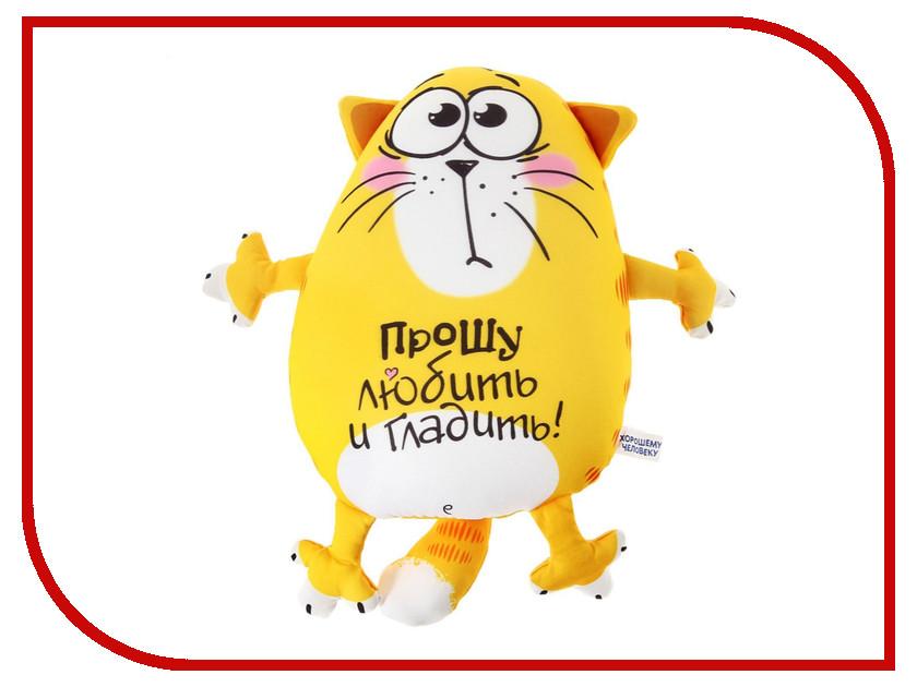 Игрушка антистресс КОТЭ Прошу любить и гладить 514280 игрушка антистресс котэ йошкин кот 597367