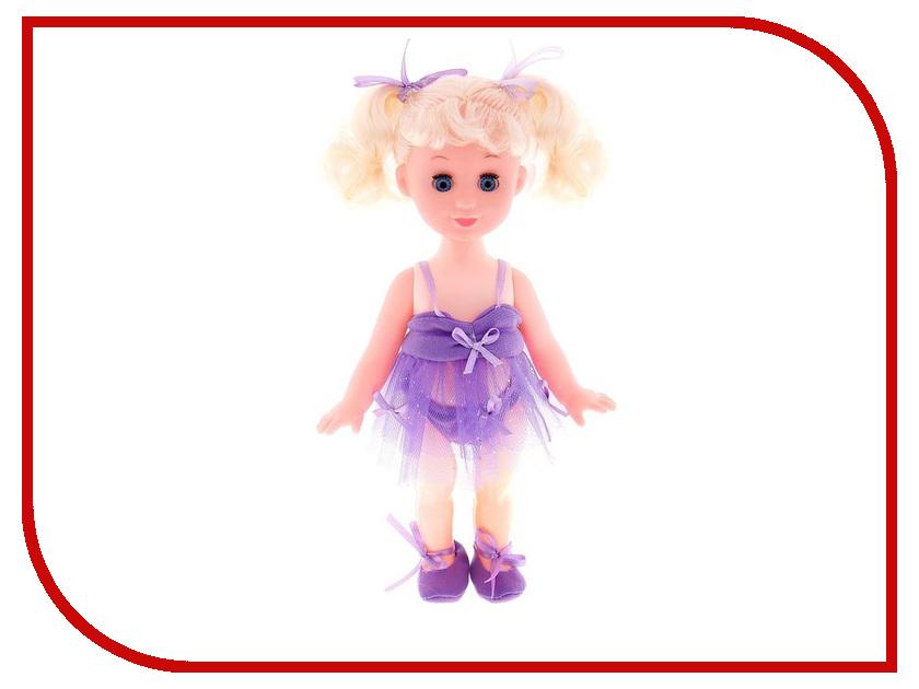 Кукла Маленькая Леди 749961