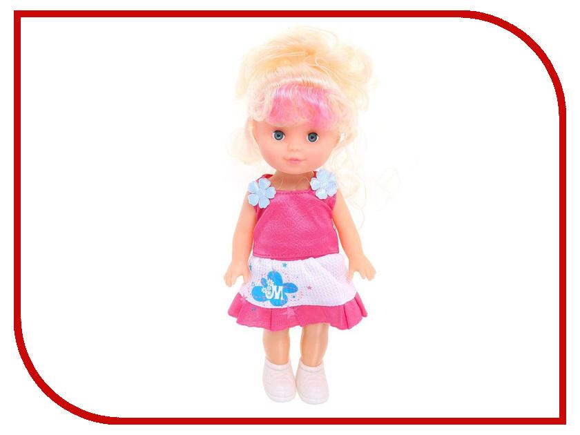 Кукла Маленькая Леди Милена в сарафане 842665 кукла маленькая леди даша в платье 1979746