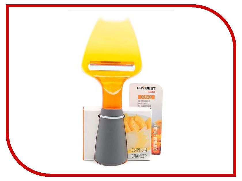 Слайсер для сыра Frybest Orange 010