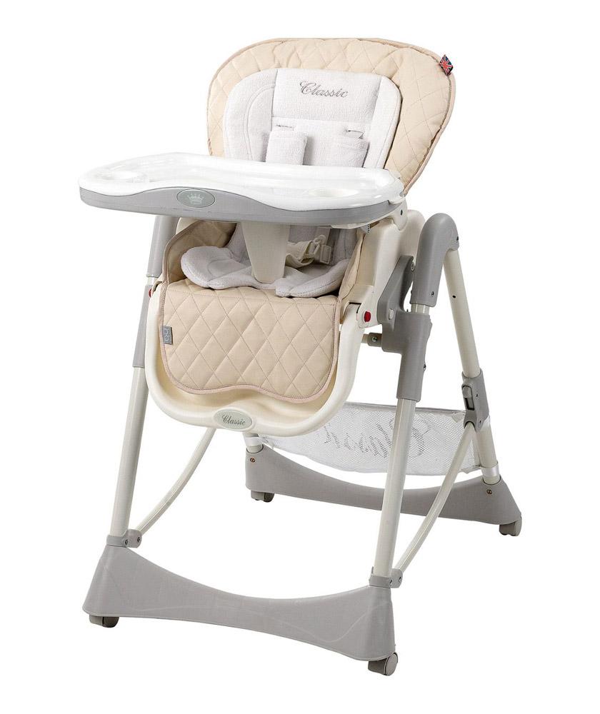 Стул Happy Baby William Cream 4690624014215