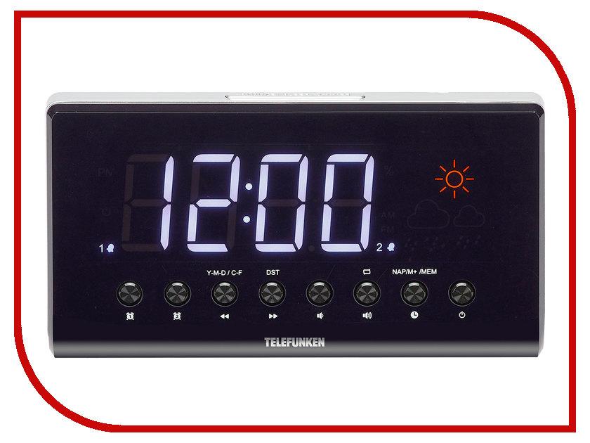 все цены на Радиоприемник Telefunken TF-1552 Black-White онлайн