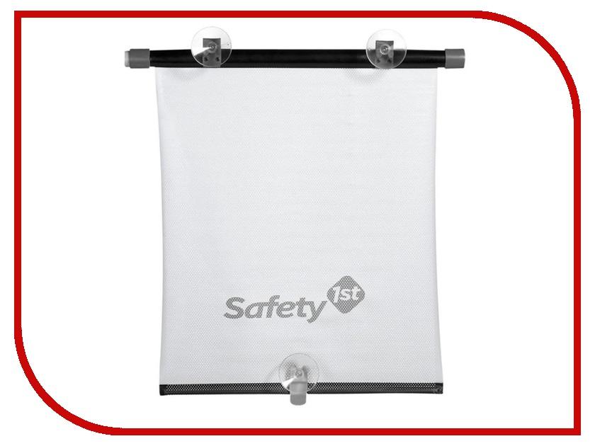 Шторки Safety 1st 38045760 Grey
