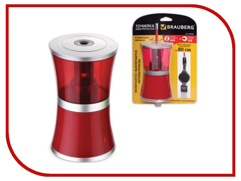 Канцелярский набор Точилка электрическая Brauberg Office style Red 223568