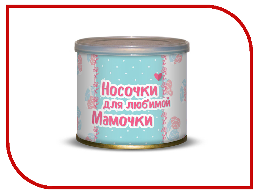 Носочки для любимой мамочки Canned Socks 415881 носочки теплые для русской зимы не дай себе замерзнуть canned socks white red 416079