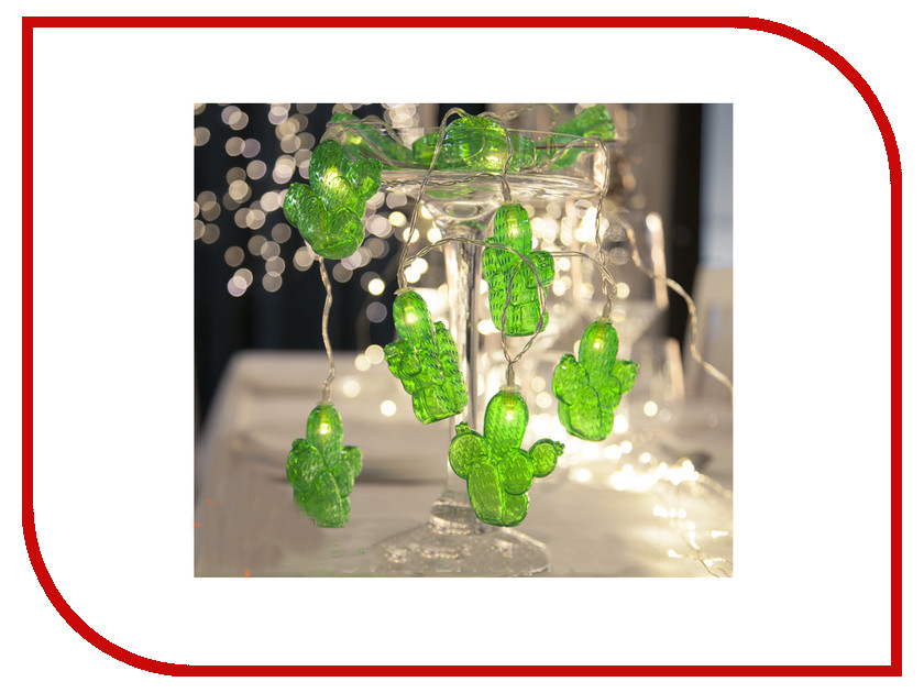 Гирлянда Star Trading Fruity 10 LED 1.35m Green 726-97 trading up