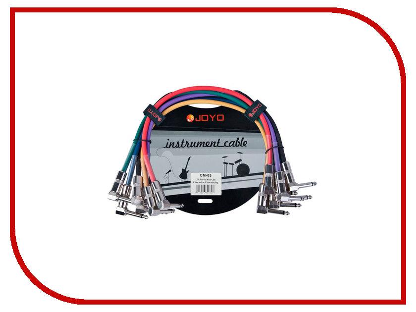 Аксессуар JOYO CM-05 Patch Cables Набор patch