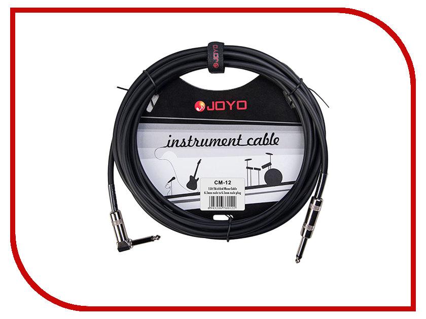 Аксессуар JOYO CM-12 Cable 6.3 Jack/M TS-угловой 4.5m Black joyo jt 06 mini