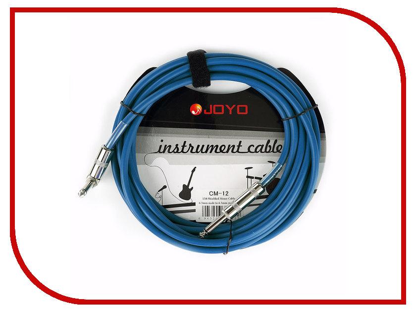 Jack 2.5/3.5/6.3mm CM-12  Аксессуар JOYO CM-12 Cable 6.3 Jack/M TS-угловой 4.5m Blue