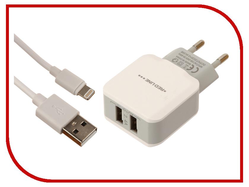 Зарядное устройство Red Line NC-2.4A 2xUSB 2.4A + кабель 8pin для Apple White зарядное устройство red line j03 silver