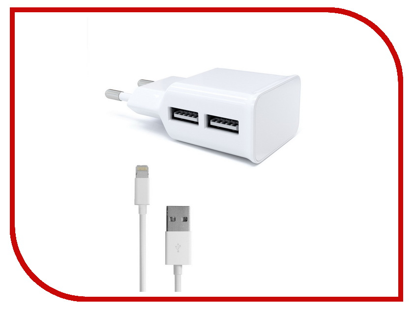 Зарядное устройство Red Line NT-2A 2xUSB 2.1A + кабель 8pin для Apple White УТ000013637 cabin luggage 20 inch 24 inch rolling luggage case spinner case trolley suitcase women travel luggage suitcase wheeled suitcase