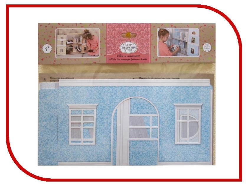 Игра ЯиГрушка Обои и ламинат для кукольного домика Blue 59505-2