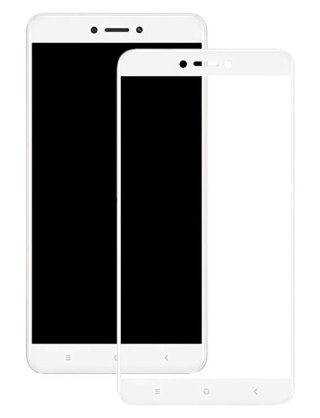 Защитное стекло Red Line для Xiaomi Redmi 4X 5.0 Full Screen Tempered Glass White УТ000012954