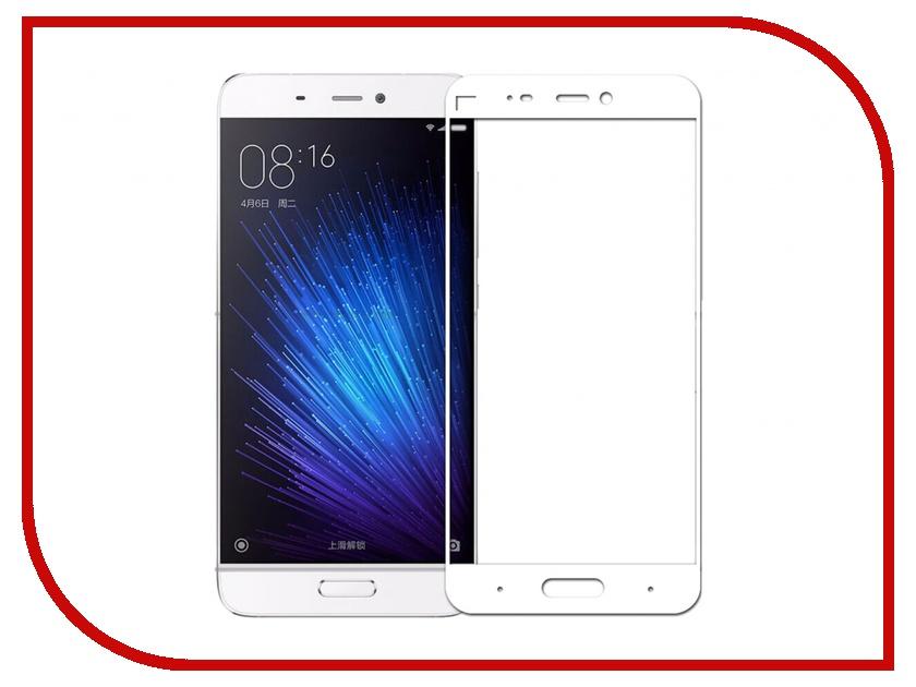 Аксессуар Защитное стекло Xiaomi Mi5S Plus Aksberry Full Screen White аксессуар защитное стекло aksberry для iphone 7 plus