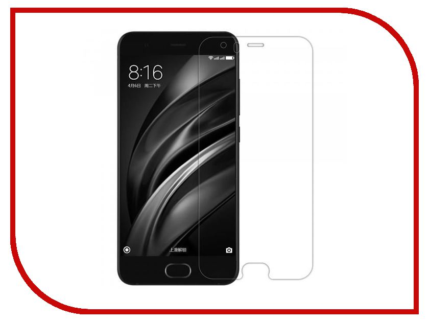 Аксессуар Защитное стекло Xiaomi Mi6 Aksberry