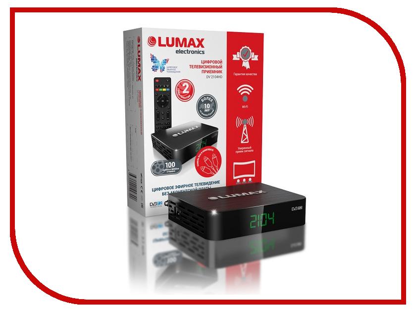 LUMAX DV-2104HD