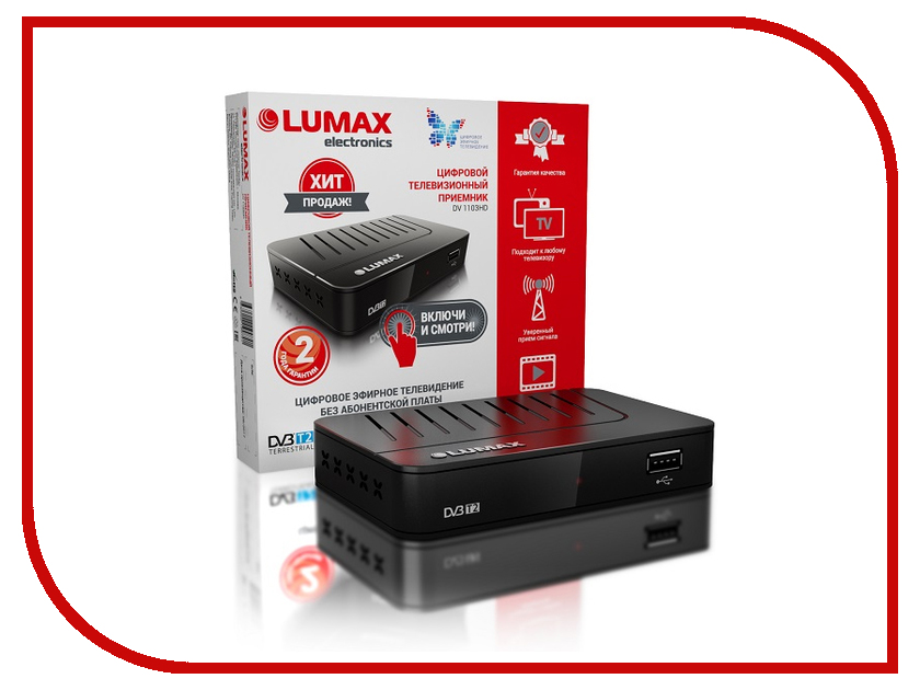 Lumax DV1103HD degen 1103 pll купить