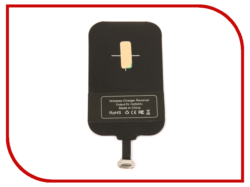 Зарядное устройство Nillkin Magic QI MT-WR NK-Lightning