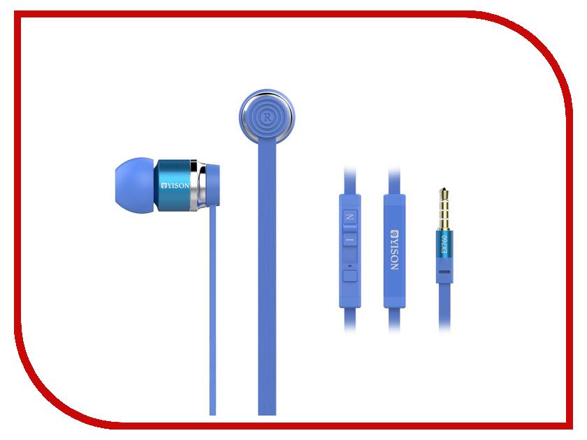 Гарнитура Yison EX760 Blue автоматическая кормушка feed ex pf7b blue для животных