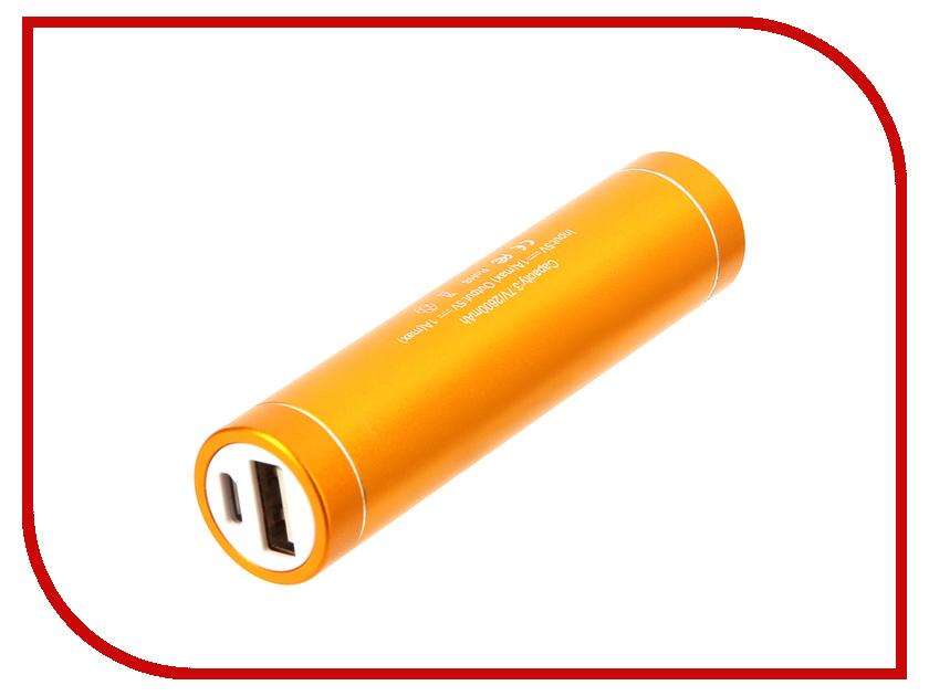 Аккумулятор Aksberry S-2600 AQ 2600mAh Orange