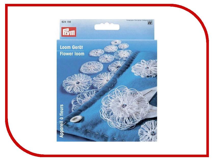 Приспособление для изготовления декоративных цветов Prym 624156 игла germany prym prym 029265
