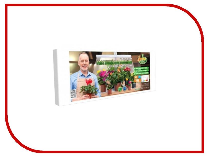 Светодиодная фитолампа Здоровья КЛАД Растущий светильник 16Вт / 18Вт
