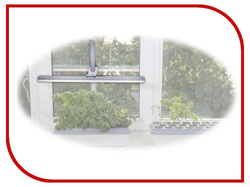 Светодиодный фитосветильник Здоровья КЛАД Растущий светильник 9Вт гидропонная установка здоровья клад домашняя чудо грядка
