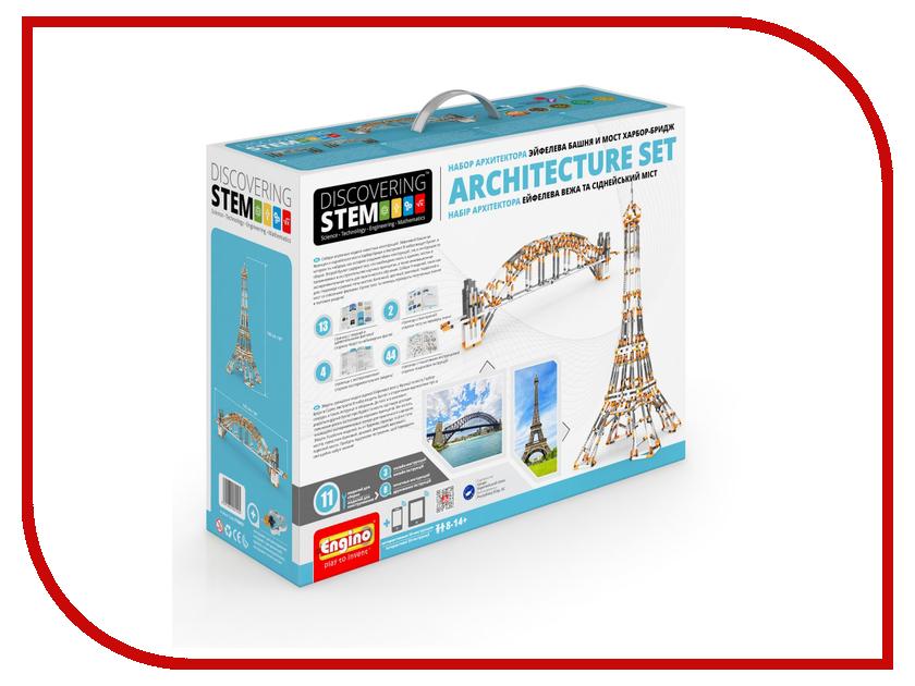 Конструктор Engino Discovering Stem STEM55 Набор архитектора engino конструктор london eye