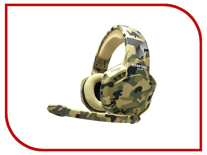 Jet.A GHP-200 Camouflage ghp 206