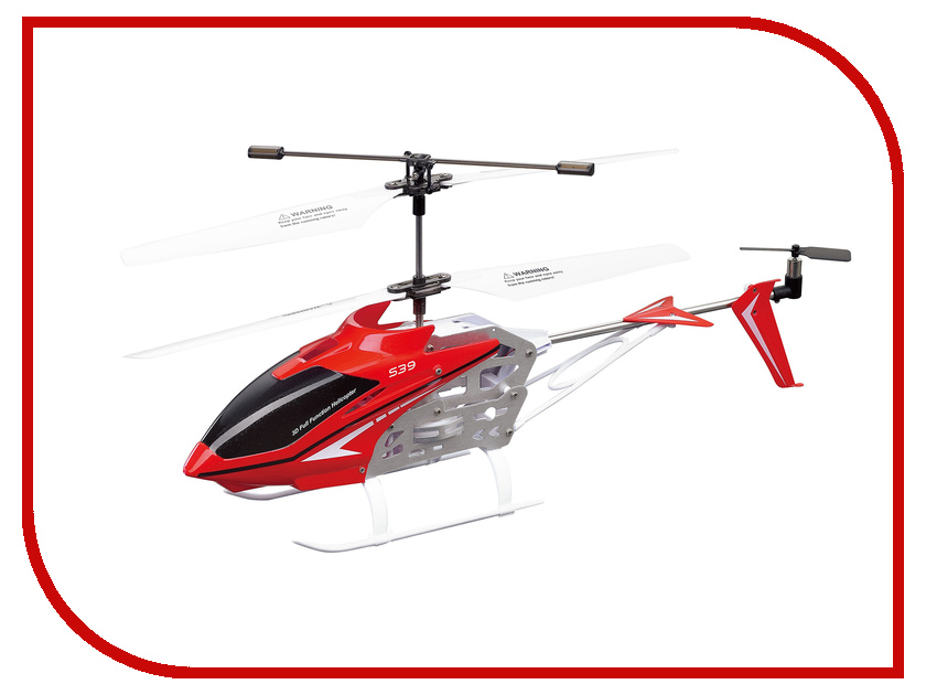 Игрушка Syma S39G Red шина michelin pilot super sport 245 40 r20 99y xl