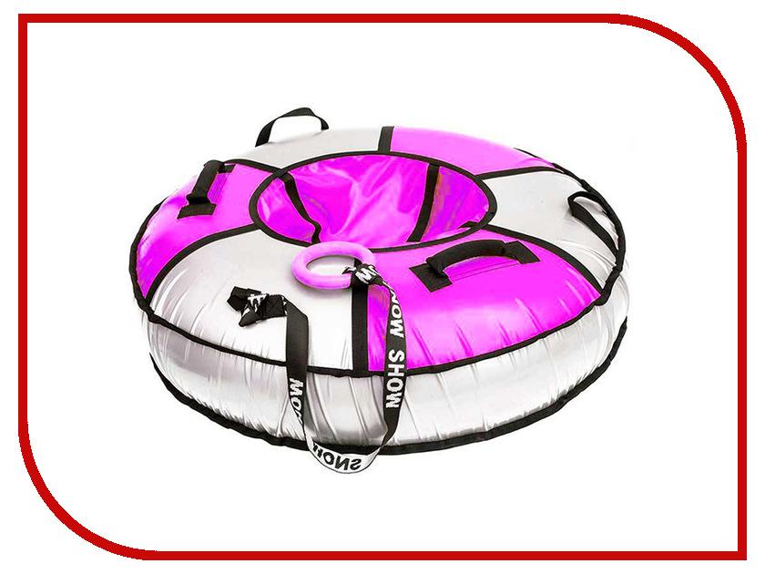 Тюбинг SnowShow Элит 120cm Pink-Silver
