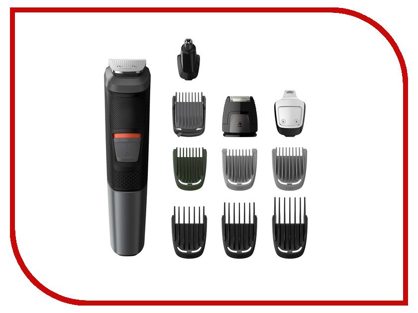 Триммер Philips Multigroom MG5730 philips multigroom mg1100 ultra precise beard styler dualcut trimmer shaver