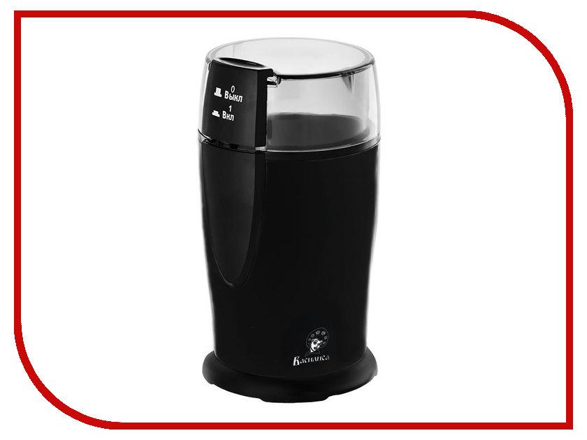 Кофемолка Василиса ВА-400 Black кухонные весы василиса ва 004