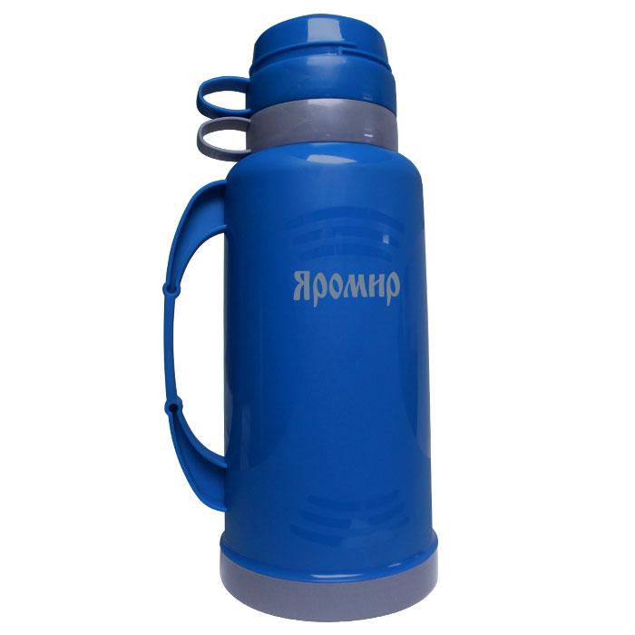 Термос Яромир ЯР-2021С 1.8L Blue-Grey