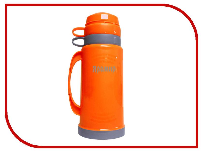 Термос Яромир ЯР-2020С 1L Orange-Grey