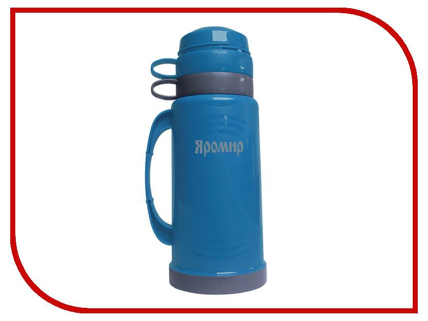 Термос Яромир ЯР-2020С 1L Blue-Grey термос termolar 1l blue 2710rcam