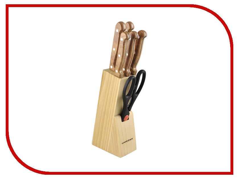 Набор ножей Webber ВЕ-2240 нож webber ве 2250a длина лезвия 203mm