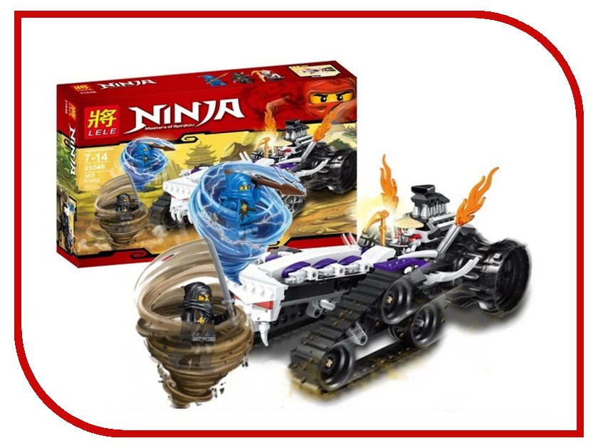 Конструктор Lele Ninja Турбо Шредер 307 дет. 31046 набор шьем пенал турбо турбо