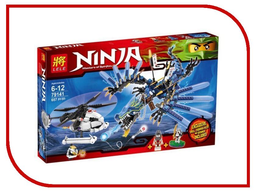 Конструктор Lele Ninjago Битва Дракона-Молнии 657 дет. 79141 статуэтка зигфрид побеждающий дракона