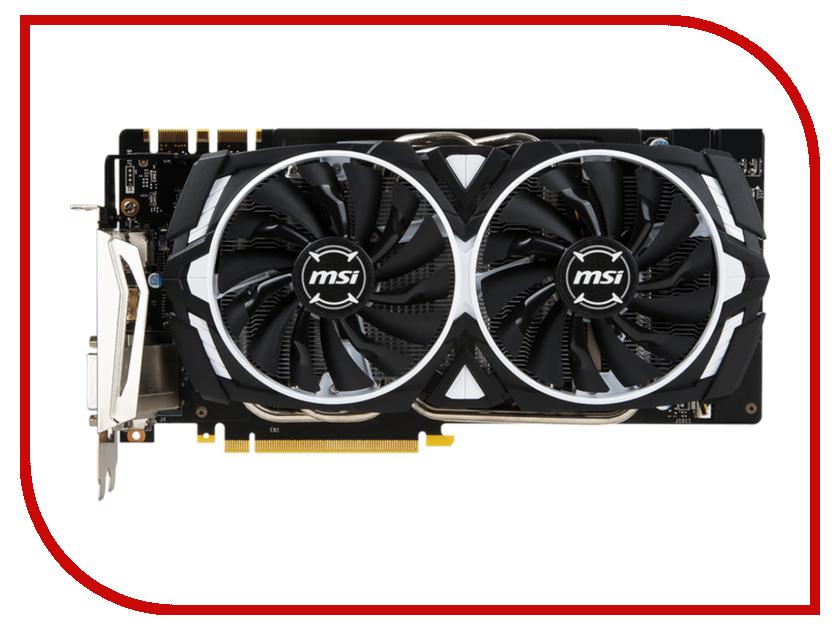 Видеокарта MSI GeForce GTX 1070 1556Mhz PCI-E 3.0 8192Mb 8008Mhz 256 bit DVI HDMI HDCP GTX 1070 ARMOR 8G видеокарта asus geforce gtx 1060 1620mhz pci e 3 0 6144mb 8208mhz 192 bit dvi hdmi hdcp rog strix gtx1060 o6g gaming