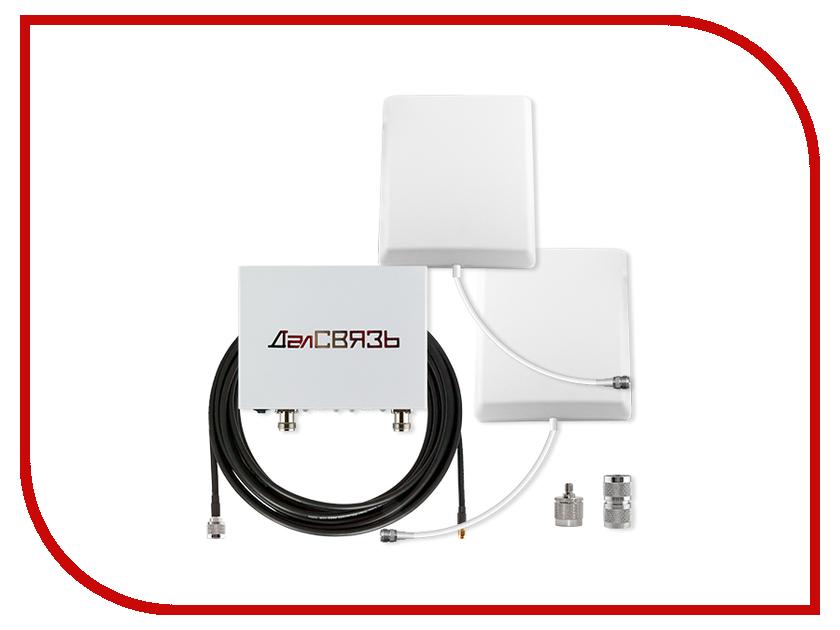 Комплект ДалСвязь DS-900/2100-10C3 цена и фото